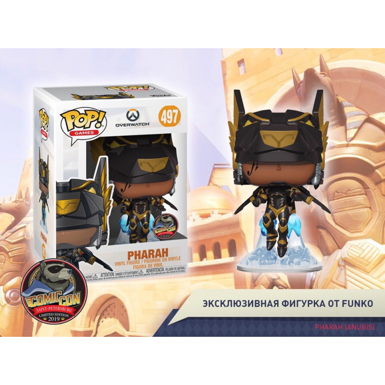 Фарра Анубис Funko POP (Pharah Anubis) — Эксклюзив