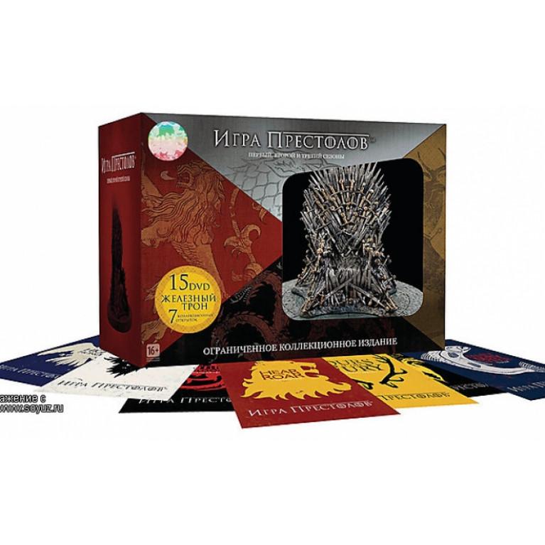 Игра Престолов (Game of Thrones) Коллекционное Издание 1-3 сезоны и Железный Трон