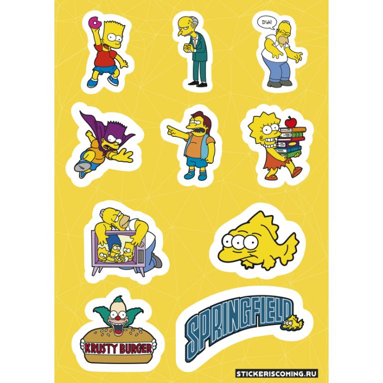 Набор Стикеров «Симпсоны»