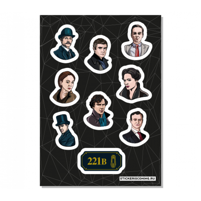 Набор стикеров «Шерлок»
