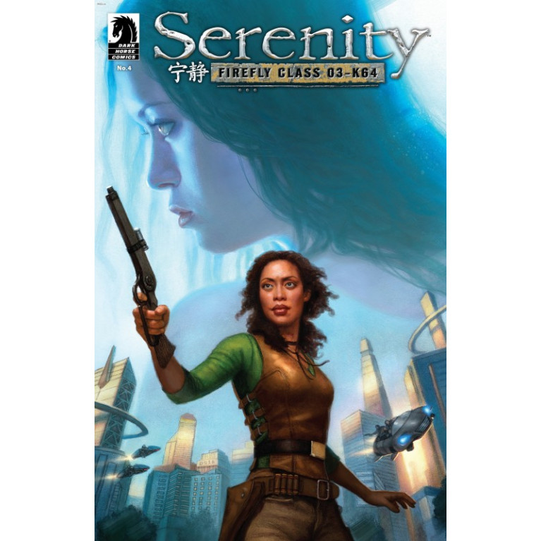 Serenity. No Power in the `verse #4