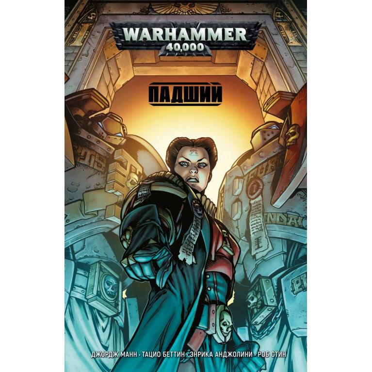 WarHammer 40000. Книга 3. Падший