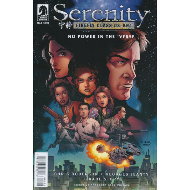 Serenity. No Power in the `verse #6
