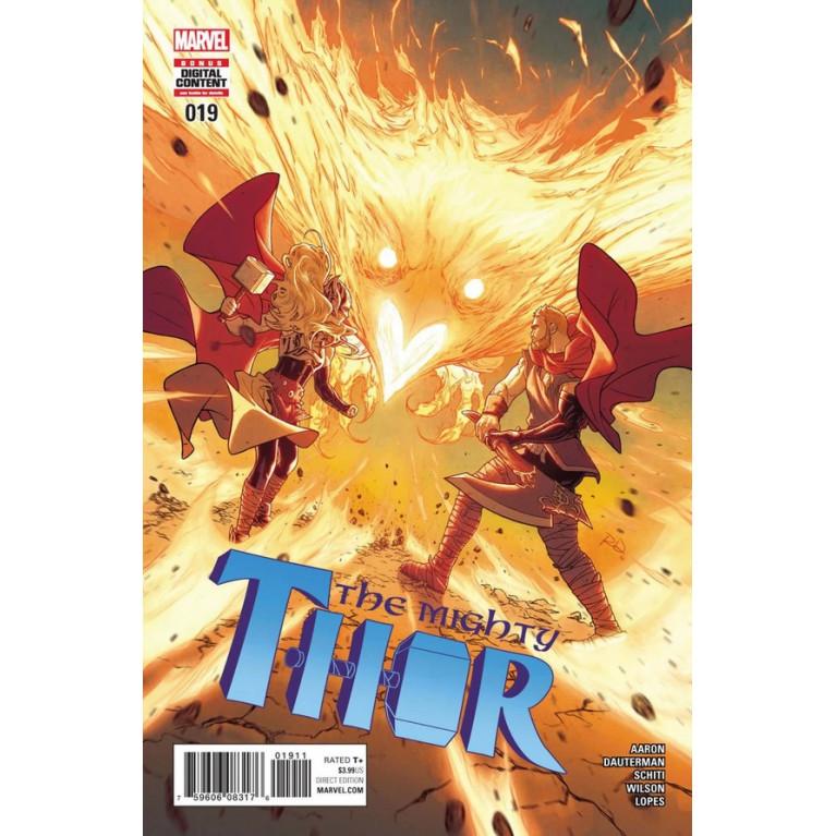 Зомби Тор Funko POP (Zombie Thor) - Предзаказ!