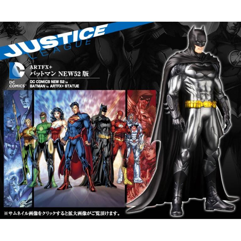 Бэтмен New 52 Kotobukyia 1/10 ArtFX+